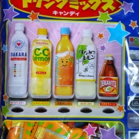 Japanese Candies II