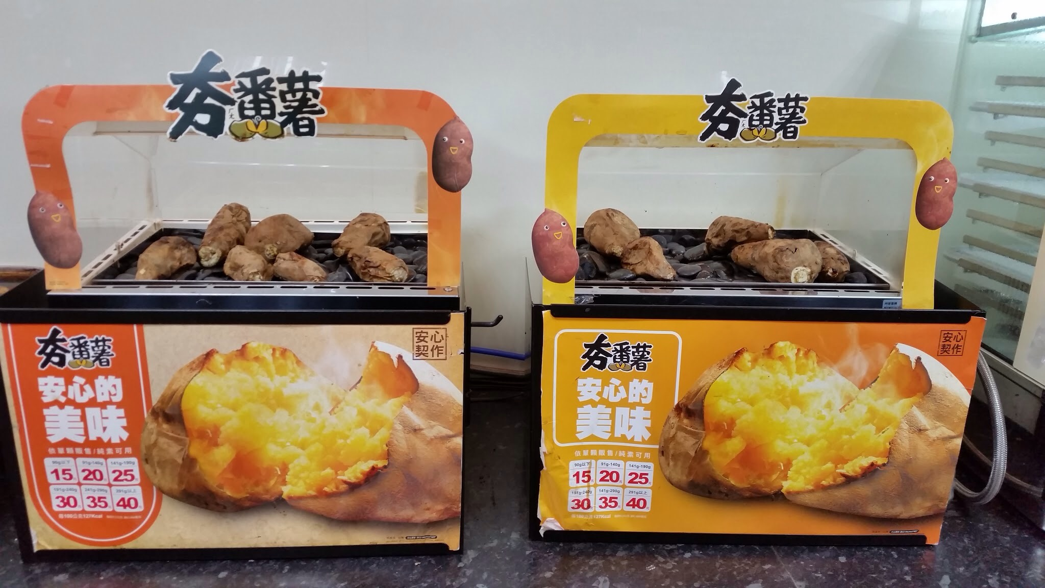 Food Taiwan Convenience Stores
