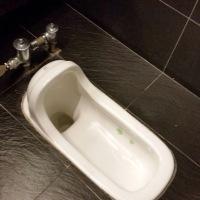 Wanderlust Taiwan- The Toilet Is Not My Friend. Aim Like the Boys!